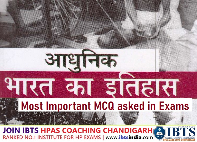 Most Important Modern History Questions asked in various Exams in Hindi (आधुनिक भारत का इतिहास)