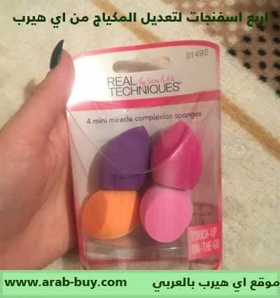 اربع اسفنجات لتعديل المكياج من اي هيرب بالعربي iHerb