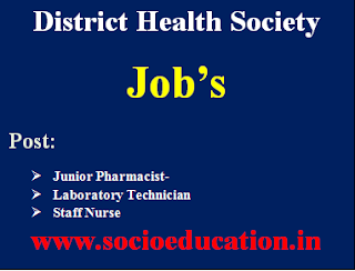 District Health Society