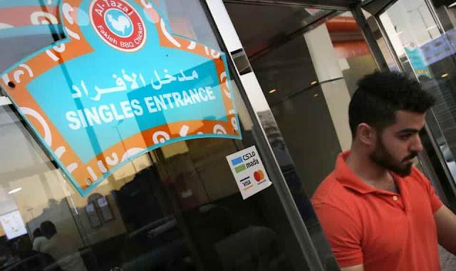 Saudi Arabia ends Restaurants separate Entrances for Families and Men