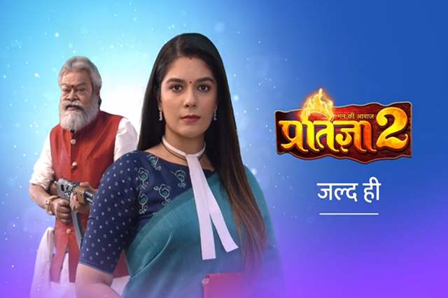 Star Bharat Mann Kee Awaaz Pratigya 2 wiki, Full Star Cast and crew, Promos, story, Timings, BARC/TRP Rating, actress Character Name, Photo, wallpaper. Mann Kee Awaaz Pratigya 2 on Star Bharat wiki Plot, Cast,Promo, Title Song, Timing, Start Date, Timings & Promo Details