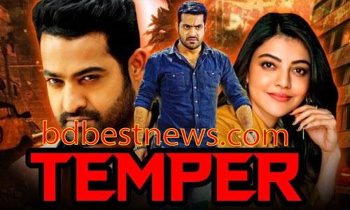 New Hindi Movie Temper