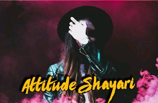 Attitude Shayari, New Attitude Status, Best Attitude Sms