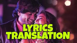 Neeyum Naanum Anbe Lyrics in English | With Translation | - Imaikkaa Nodigal