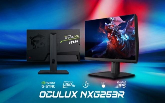 MSI premium gaming monitors