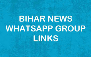 Bihar News WhatsApp Group link