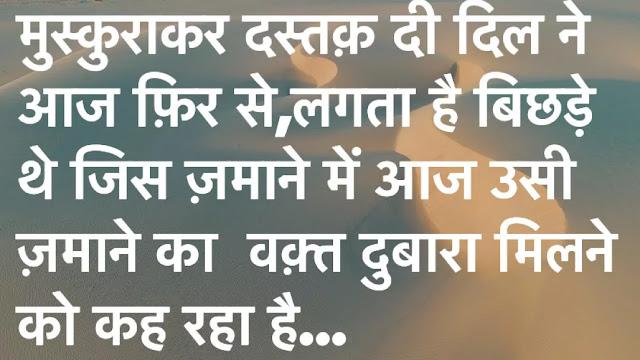 sad status for whatsapp hindi