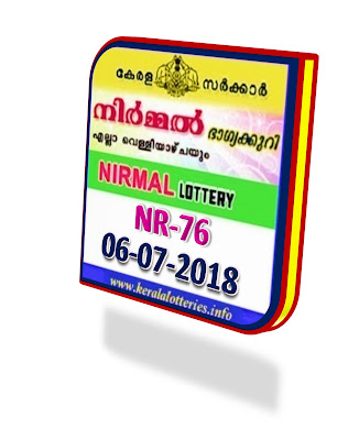 kerala lottery result from keralalotteries.info 06/6/2018, kerala lottery result 06.07.2018, kerala lottery results 06-7-2018, nirmal lottery NR 76 results 06-7-2018, nirmal lottery NR 76, live nirmal   lottery NR-76, nirmal lottery, kerala lottery today result nirmal, nirmal lottery (NR-76) 06/07/2018, NR 76, NR 76, nirmal lottery NR76, nirmal lottery 06.07.2018,   kerala lottery 06.07.2018, kerala lottery result 06-7-2018, kerala lottery result 06-7-2018, kerala lottery result nirmal, nirmal lottery result today, nirmal lottery NR 76,   www.keralalotteries.info-live-nirmal-lottery-result-today-kerala-lottery-results, keralagovernment, nirmal lottery result, kerala lottery result nirmal today, kerala lottery nirmal today result, nirmal kerala lottery result, today nirmal lottery result, nirmal lottery today   tamil formula 2018, kerala lottery full result, kerala lottery first tips tamil, kerala lottery group, kerala lottery guessing method, kerala lottery, kerala lottery today, kerala lottery result today, kerala kerala kerala lottery how to play, kerala lottery result today, kerala online lottery results, kerala  result, nirmal lottery results today, facebook, kerala lottery formula in lottery draw, kerala lottery results, prize, lottery drawing machine, kerala lottery entry result, kerala lottery easy head office, kerala lottery hack, kerala lottery how to play in tamil, kerala lottery holi ke baad, kerala lottery history, kerala lottery hindi, purchase, kerala lottery online buy, buy kerala lottery online result, kerala lottery daily chart, kerala lottery daily prediction, kerala yesterday lottery results, lotteries results, keralalotteries, kerala lottery, keralalotteryresult, kerala lottery result, kerala lottery result   liveformula, kerala lottery evening, kerala lottery evening result, kerala lottery entry number, kerala lottery fax, kerala lottery today, kerala lottery formula tamil, kerala lottery leak result, kerala lottery final guessing, kerala lottery formula 2018 tamil, kerala lottery lottery 60000 winning, kerala lottery daily chart, kerala lottery daily prediction, kerala lottery drawing machine, kerala lottery entry lottery evening result, kerala lottery entry number, kerala lottery fax, kerala lottery facebook, kerala lottery formula in tamil today, kerala lottery formula tamil, kerala lottery leak result, kerala lottery final guessing, kerala lottery formula 2018 tamil, kerala lottery formula 2018, kerala lottery full result, kerala lottery first prize, kerala lottery guessing tamil, kerala lottery guessing number today, kerala lottery gov.in, picture, image, images, pics,   pictures kerala lottery, kl result, kerala lottery guessing tamil, kerala lottery guessing online   lottery department, kerala lottery dhanasree, kerala lottery details, kerala result, kerala lottery easy formula, kerala lottery evening, kerala
