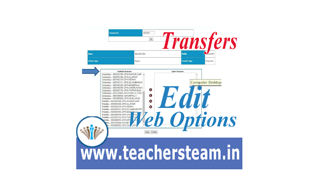 Edit Web options for Teachers Transfers 2018