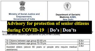 advisory-for-protection-of-senior