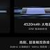 Xiaomi rilis Redmi K40 Pro + kamera 108 MP dan chipset S888, diikuti K40 Pro dan K40