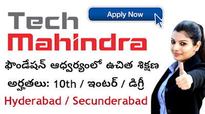 Tech Mahindra Foundation Free skills training program at hyderabad