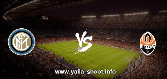 نتيجة مباراة انتر ميلان وشاختار اليوم الثلاثاء 27-10-2020 يلا شوت الجديد في دوري أبطال أوروبا