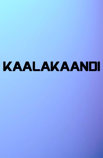 Kaalakaandi