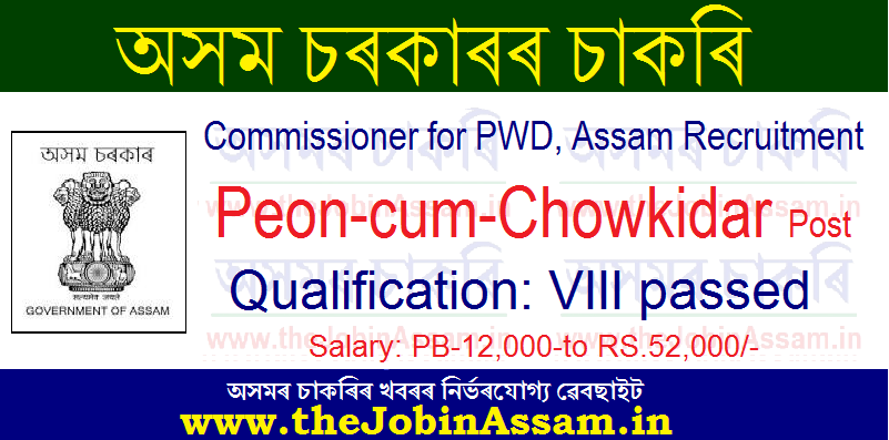 Commissioner for PWD, Assam Recruitment 2021: 1 Peon cum Chowkidar Vacancy