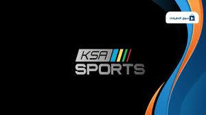 السعودية الرياضية3  KSA SPORT3 لمباريات اليوم بث مباشر بدون تقطيع عبر موقع كورة اون لاين