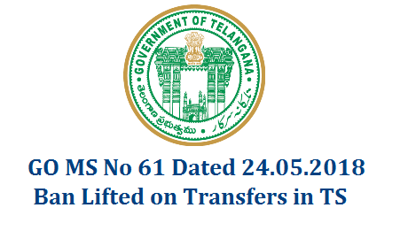 GO MS No 61 Lifting Ban on Employees Transfers in Telangana Ordres issued  Schedule for Employees transfers in Telangana Released Procedure for Employees Transfers in Telangana Criterial for TS Teachers and Employees Released Vide GO MS No 61 Dated 24.05.2018 go-ms-no-61-lifting-ban-on-employees-telangana-schedue-procedure-criteria-transfers