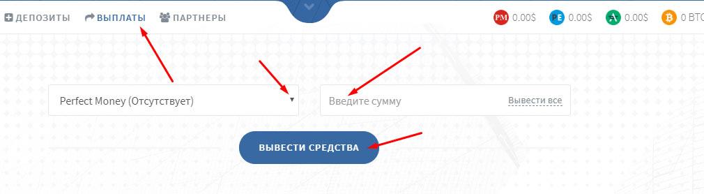 Регистрация в Quantick Network 5