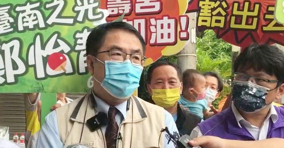 黃偉哲宣布7/27台南確定開放內用|餐飲業防疫管理措施📋看這裡