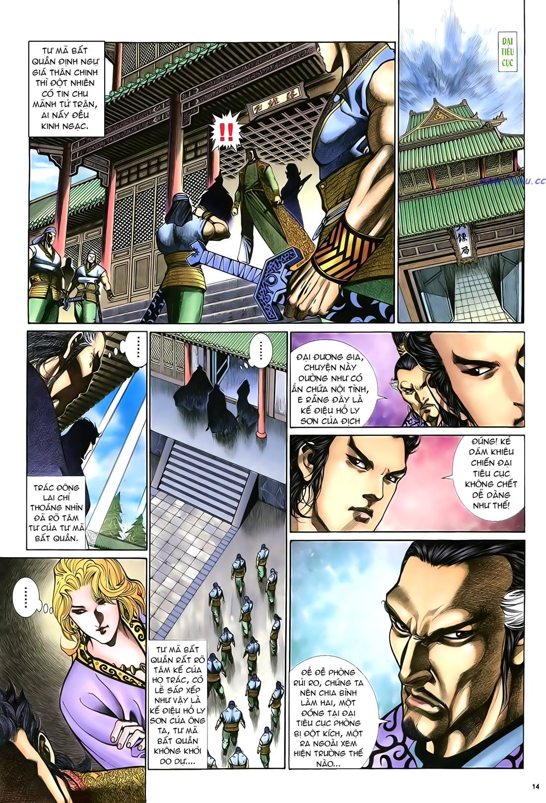 Anh hùng vô lệ Chap 21 trang 15