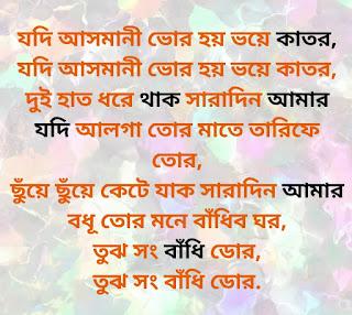 Tujh Sang Bandhi Dor Lyrics