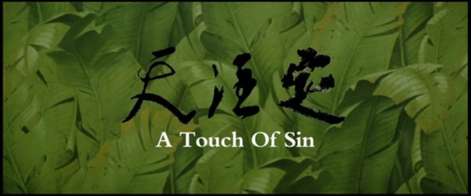 Anna's Amazing Blog!: Everyone is A Touch of Sin