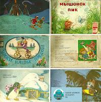 Книги СССР Фильм сказка серия советские обложки.