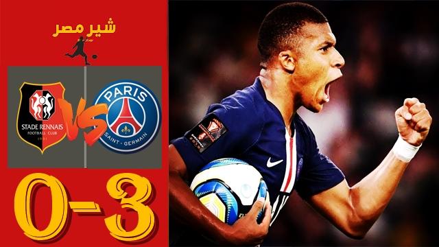 مباراة باريس سان جيرمان ورين - مباراة باريس اليوم فى الدوري - موعد مباراة باريس سان جيرمان ورين - تشكيل باريس سان جيرمان امام رين الفرنسي