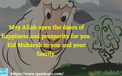 Eid Mubarak - Eid Mubarak Wishes - Eid ul Adha - QuotesPc