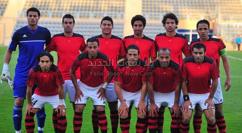 حرس الحدود Vs نادي مصر