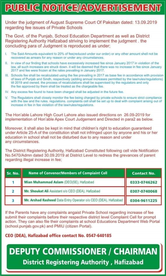 CONSTITUTION OF COMPLAINT CELL REGARDING ILLEGAL INCREASE IN FEE BY PRIVATE SCHOOLS
