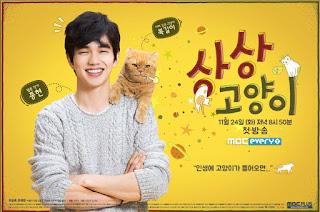 Sinopsis Drama Korea Imaginary Cat Episode 1 – Tamat