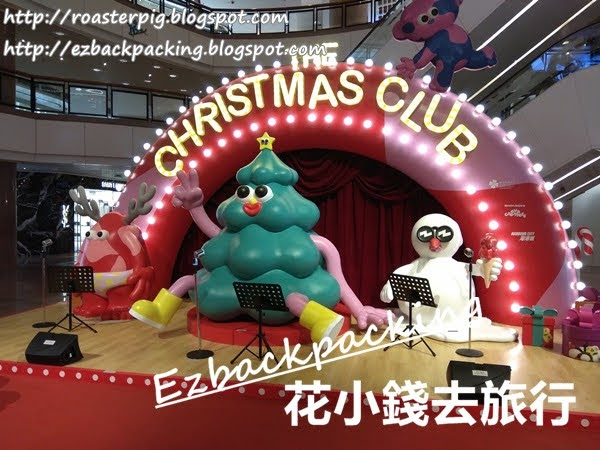尖沙咀聖誕燈飾2020:港威中心