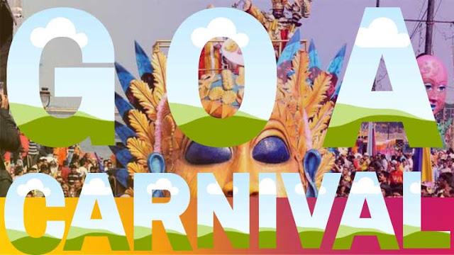 Goa Carnival- भारतातील ४० प्रसिद्ध सण आणि उत्सव | 40 Famous Festivals and Celebrations in India
