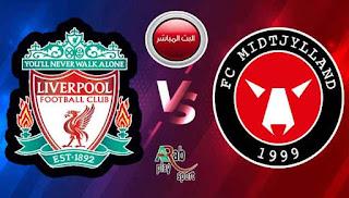 مشاهدة مباراة ليفربول وميلاند بث مباشر اليوم بدوري ابطال اوروبا