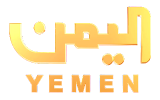 Yemen TV frequency on Hotbird