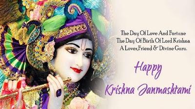 KRISHNA JANMASHTAMI | GOD IMAGES