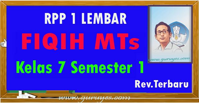 RPP 1 lembar Fiqih MTs Kelas 7 Semester 1 Revisi 2020
