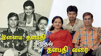 Vijay's Emotional Talk in His First Interview! | 25YearsOfVijayism