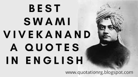 100 Best Swami Vivekananda Quotes in English (Updated 2020)