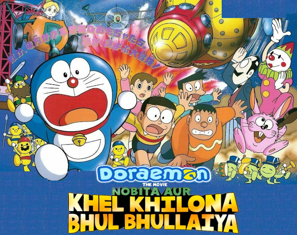 Doraemon: Nobita And The Tin Labyrinth Full Movie In Tamil| High Quality Audio| Remastered HD