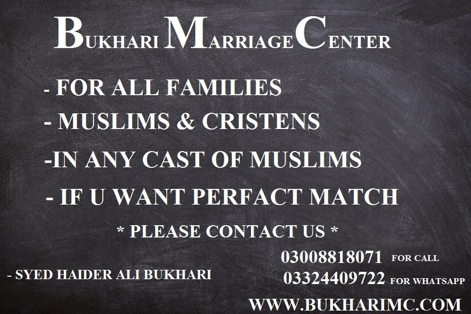 2019 ~ BUKHARI MARRIAGE CENTER