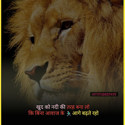 😎😎😎 Motivational Quotes In Hindi