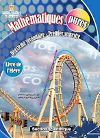 تحميل كتاب الرياضيات البحتة باللغة الفرنسية للصف الثانى الثانوى الترم الاول -math-bahtaa-french-second-secondary-grade