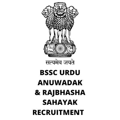 BSSC Urdu Anuwadak & Rajbhasha Sahayak Online Form 2019