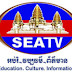 SeaTV Channel Online