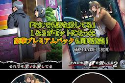 Soredemo Tsuma o Aishiteru 2 - Gouka Premium Pack Free Download Googledrive