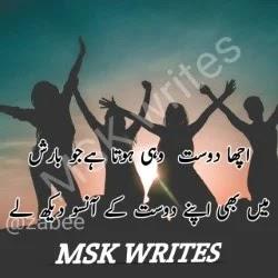 Heart Touching Poetry In Urdu For Friends