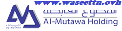 Jobs in Saudi  Company  Abdulla H. Al Mutawa Sons Co  Saudi Arabia