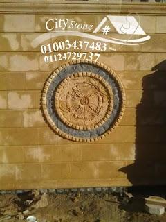 حجر, هاشمى، واجهات, فلل, حجر, هاشمة, 01124729737